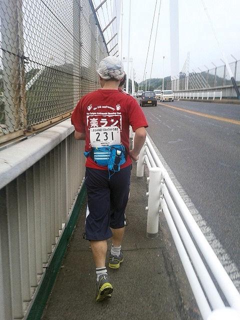 しまなみ海道ウルトラ遠足尾道大橋上