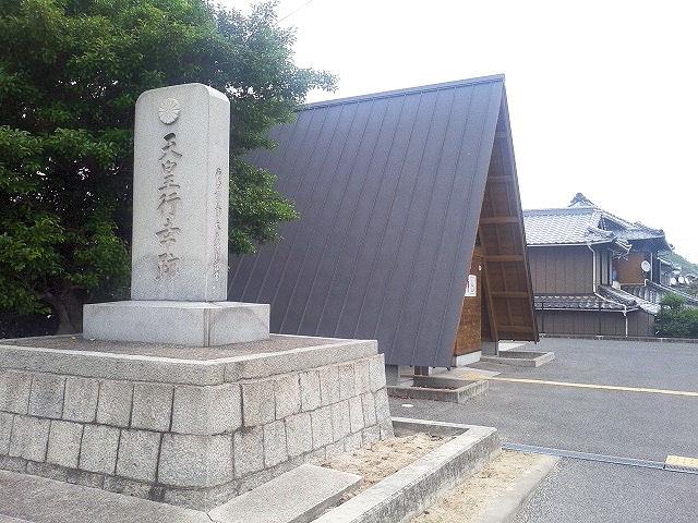 しまなみ海道ウルトラ遠足公衆トイレ