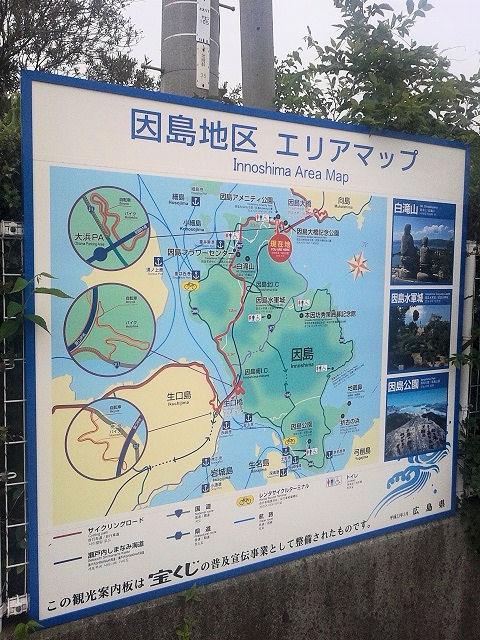 しまなみ海道ウルトラ遠足因島エリアマップ