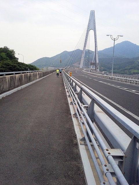 しまなみ海道ウルトラ遠足生田橋上