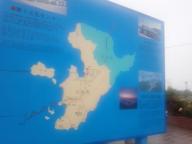 しまなみ海道ウルトラ遠足大島マップ