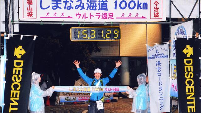 2013年第13回しまなみ海道ウルトラ遠足