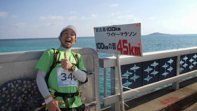 宮古島100Kmワイドーマラソン45Km