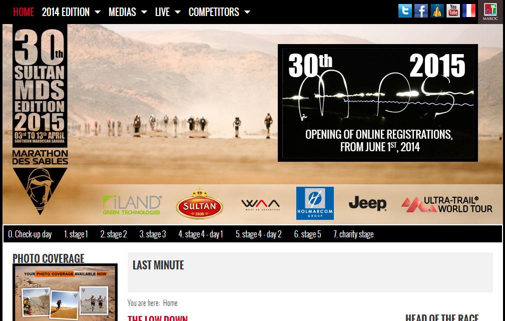 サハラマラソンホームページ