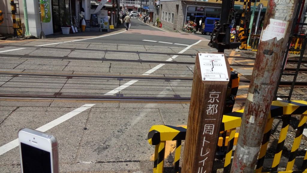 京都トレイル東山コース標識1