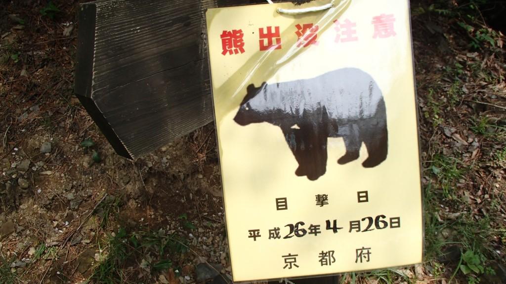 大原から江文峠
