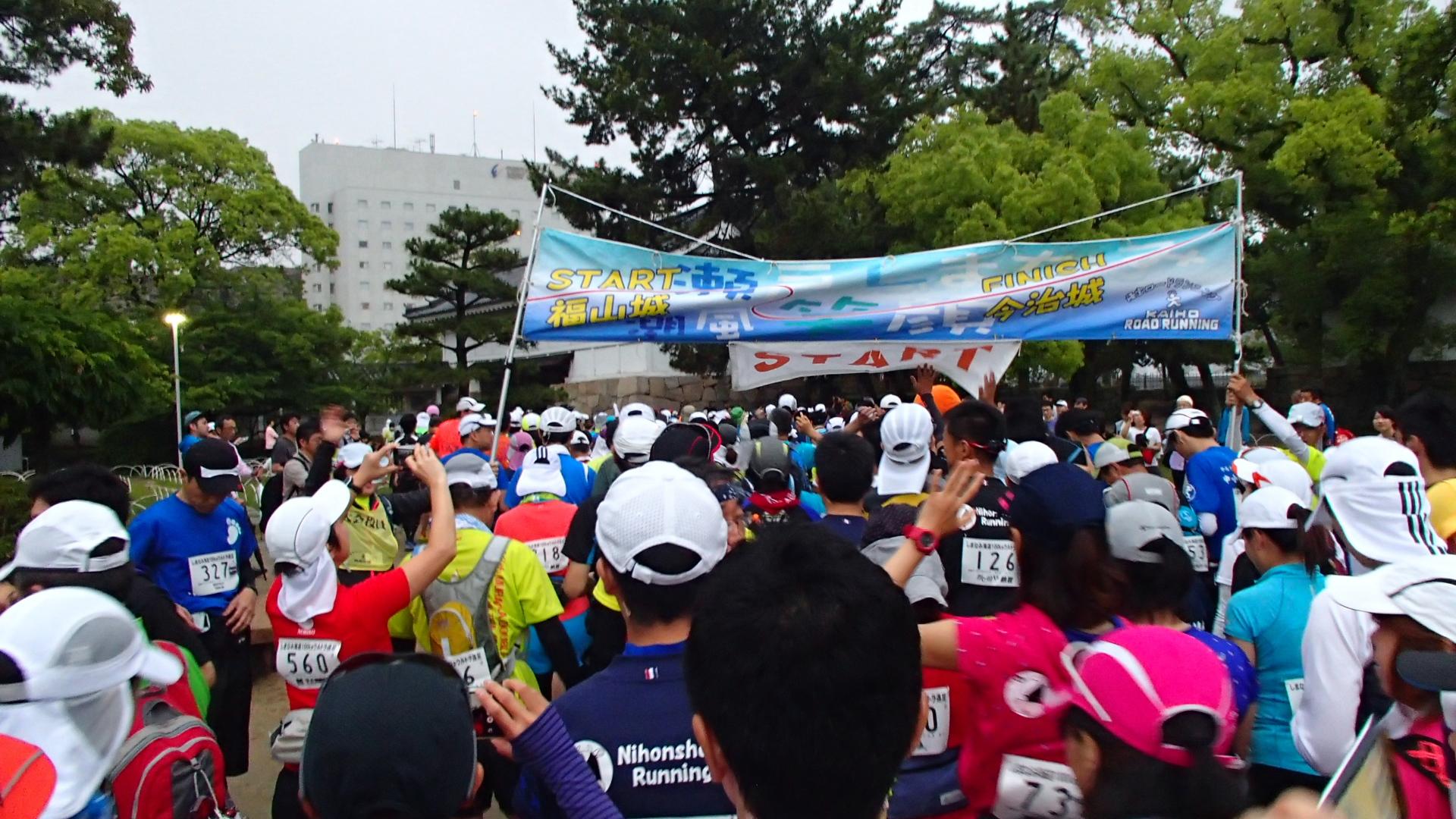 2014年しまなみ海道100Kmウルトラ遠足スタート