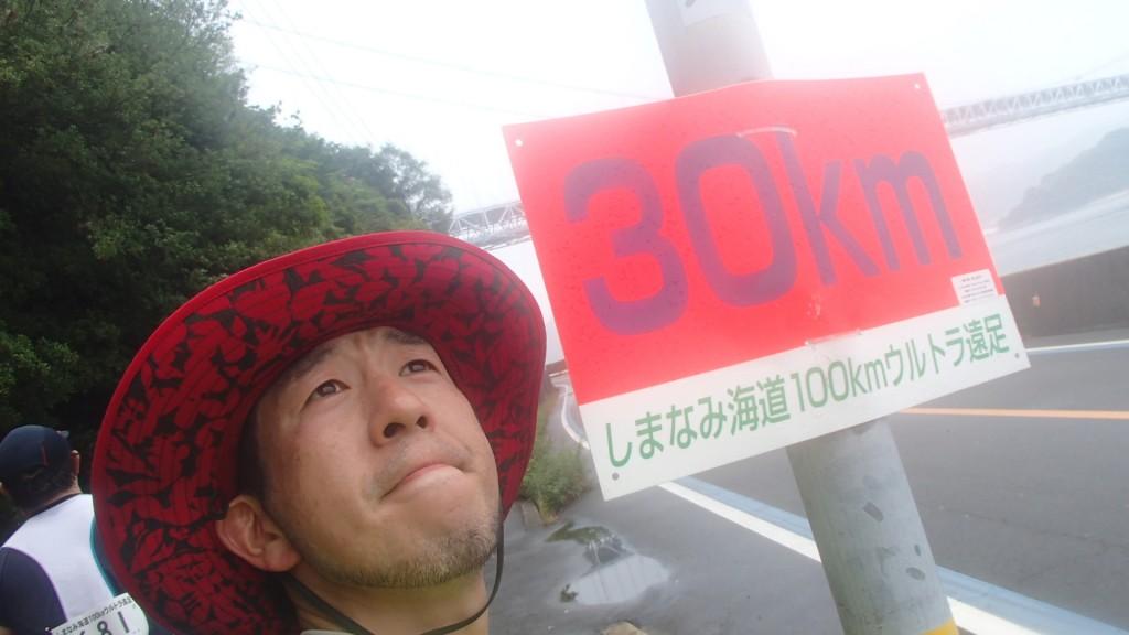 30Km標識