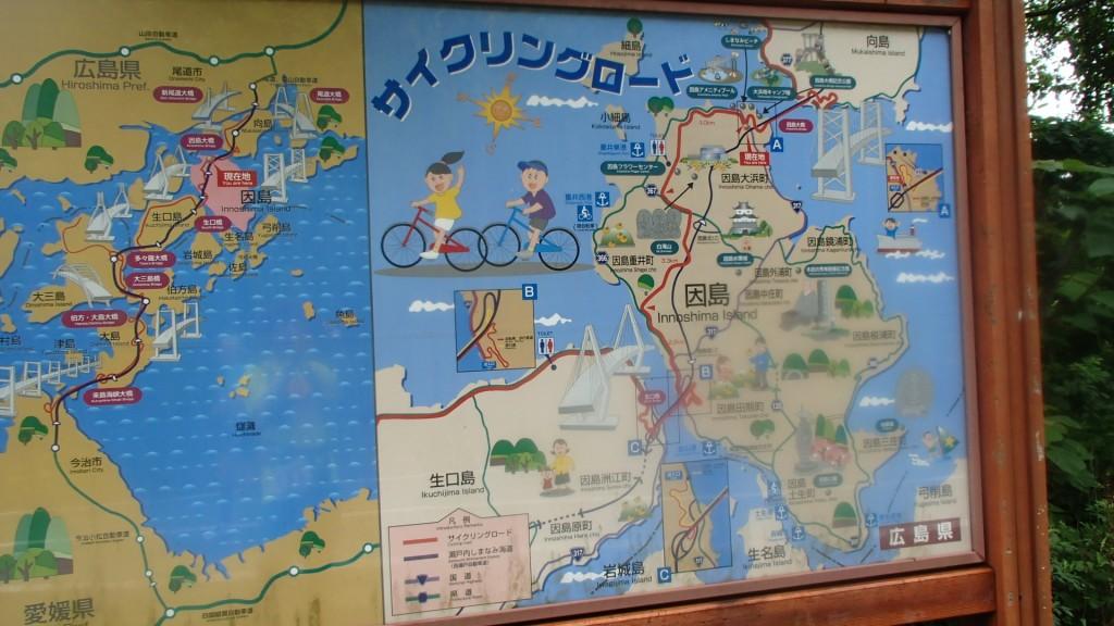 因島大橋おりて来て直ぐ