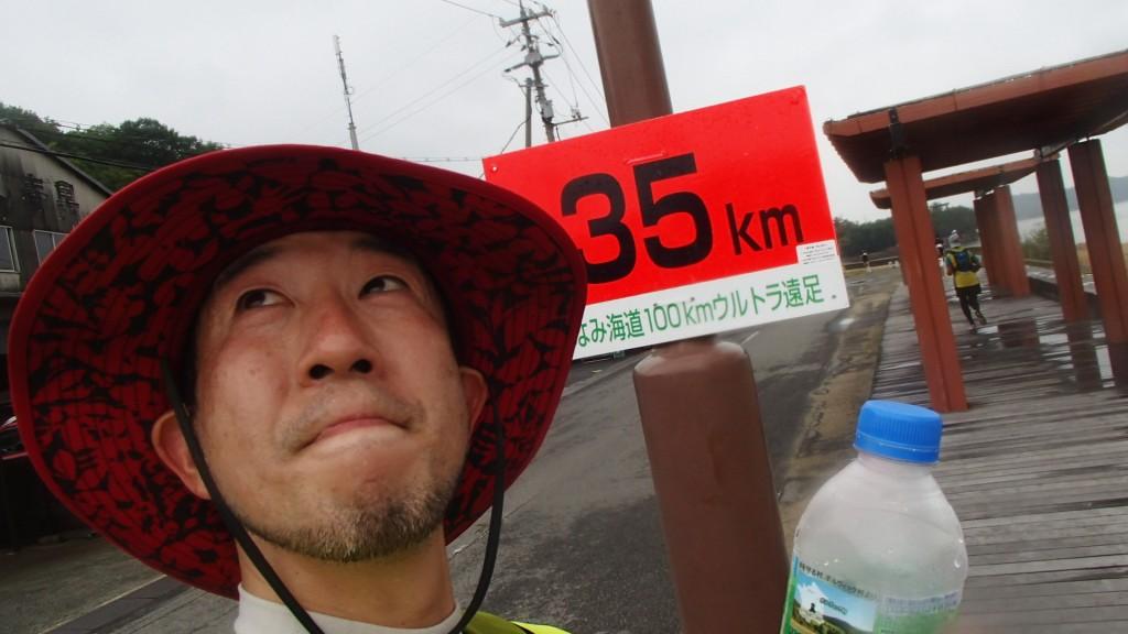 35Kmを9:04に通過(スタートから4時間4分)