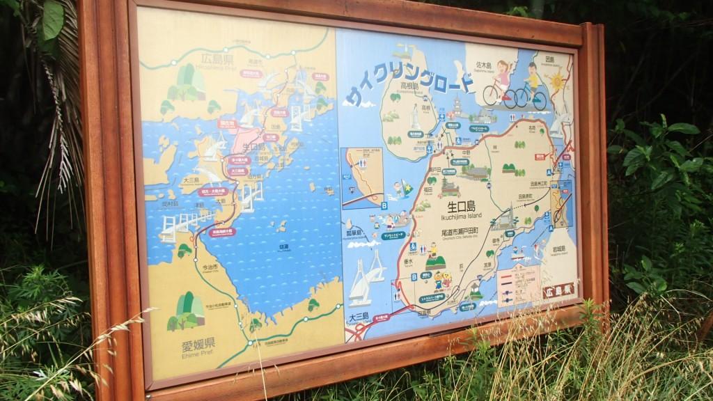 生口島マップ
