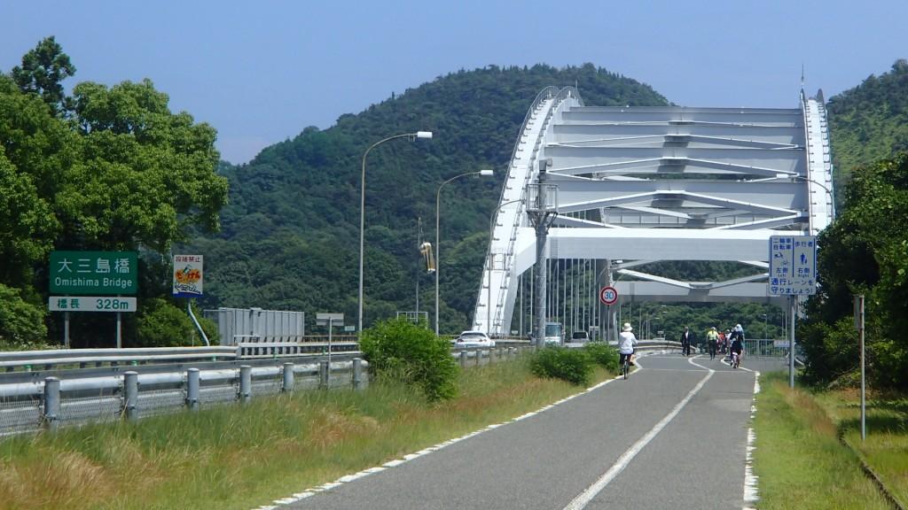 大三島橋297m