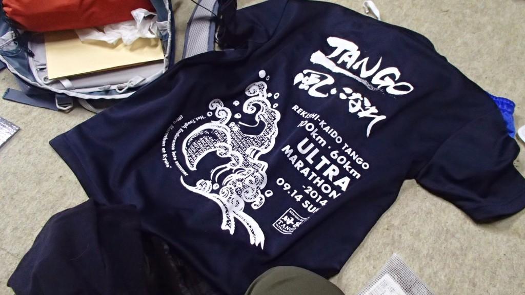 丹後ウルトラマラソンTシャツ