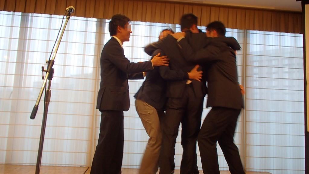 東海道五十三次UM主催者