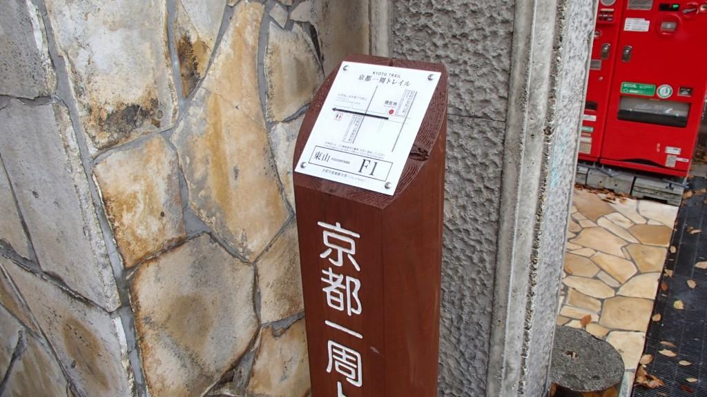 伏見深草ルートF1