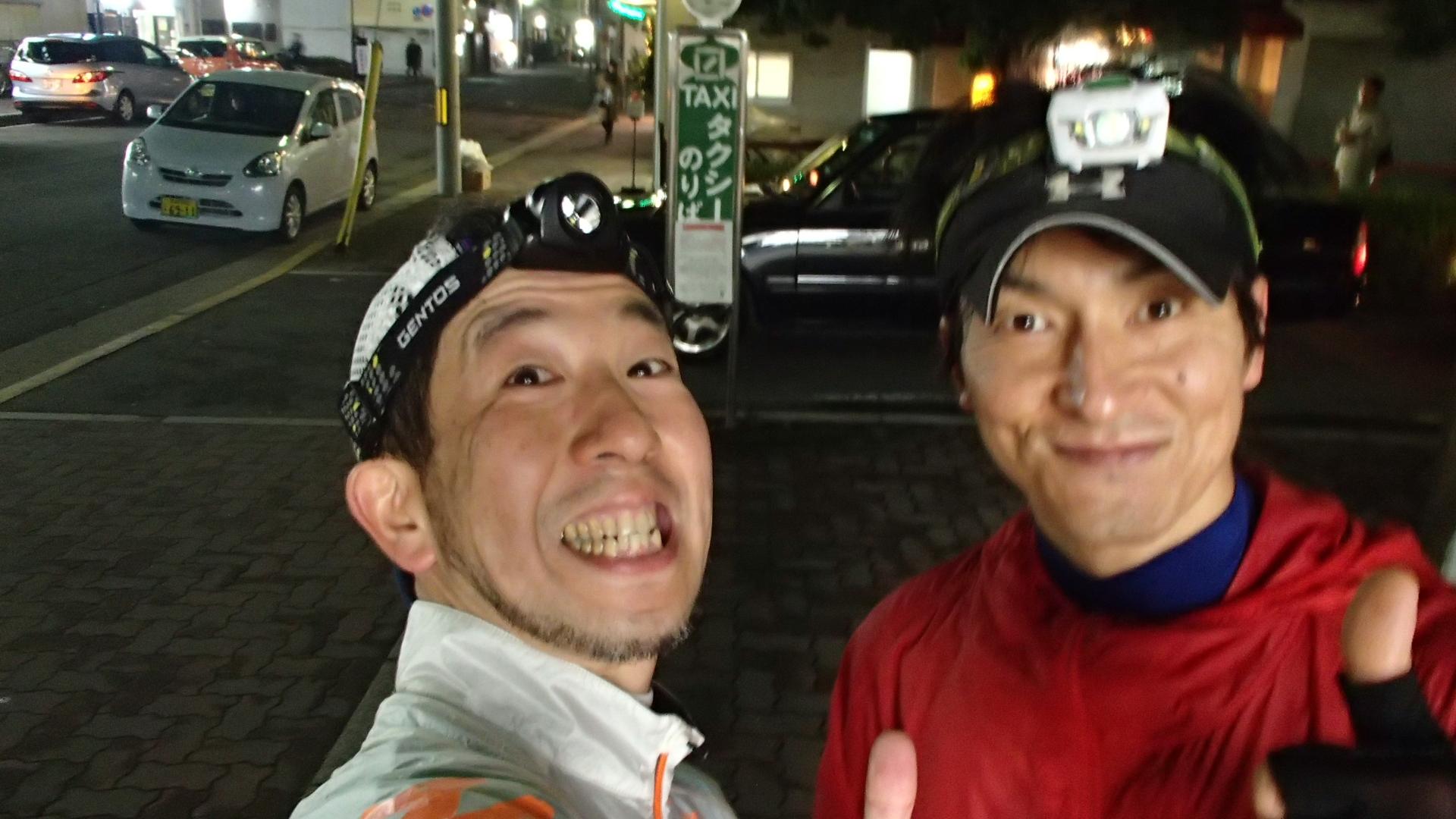 ナイトトレイル大文字山~日向大神宮