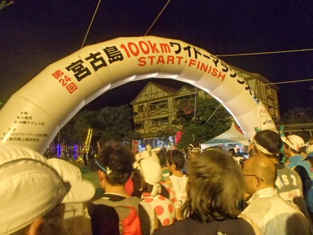 2014年宮古島ワイドーマラソン