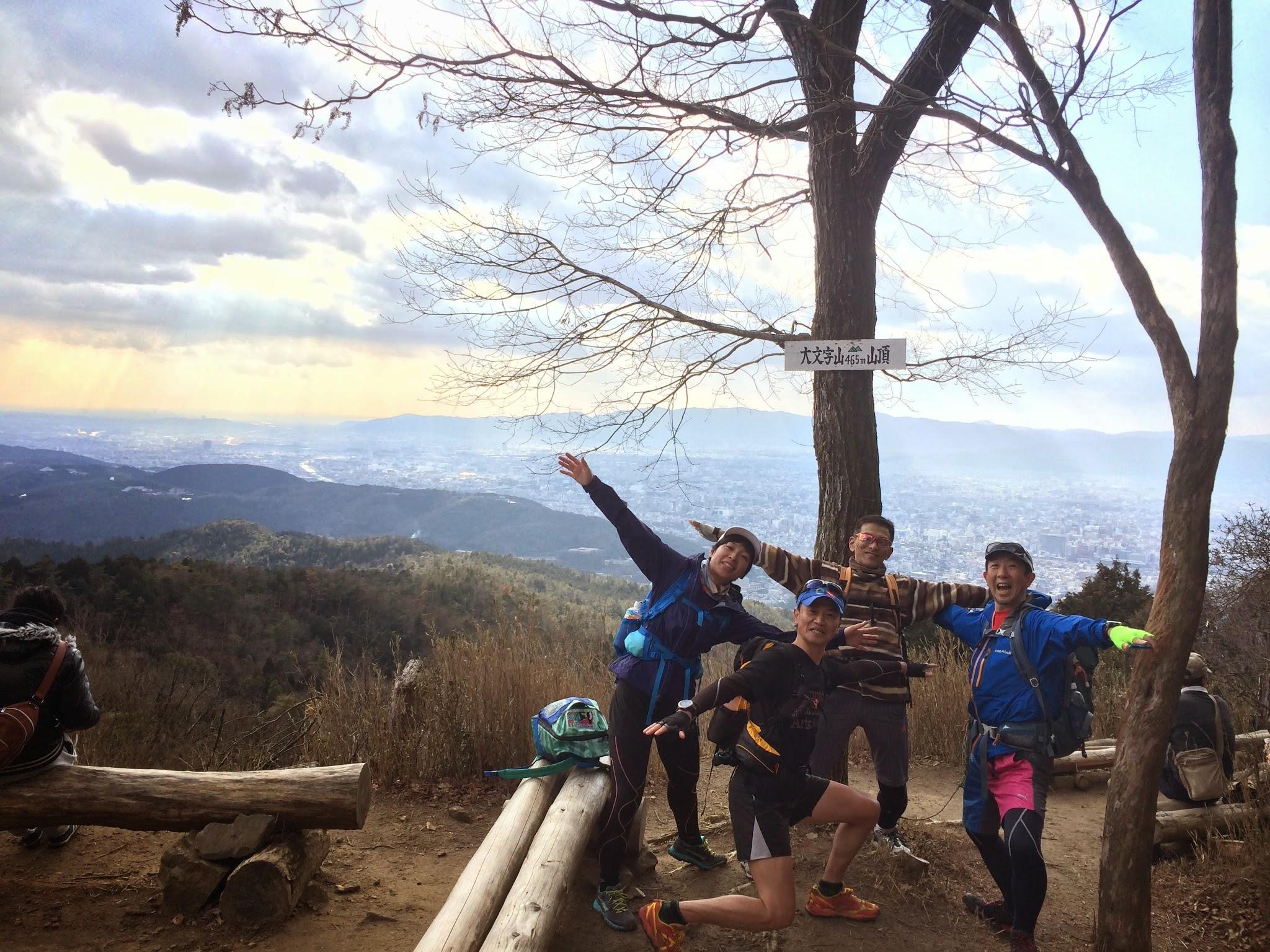 大文字山(如意ヶ岳)