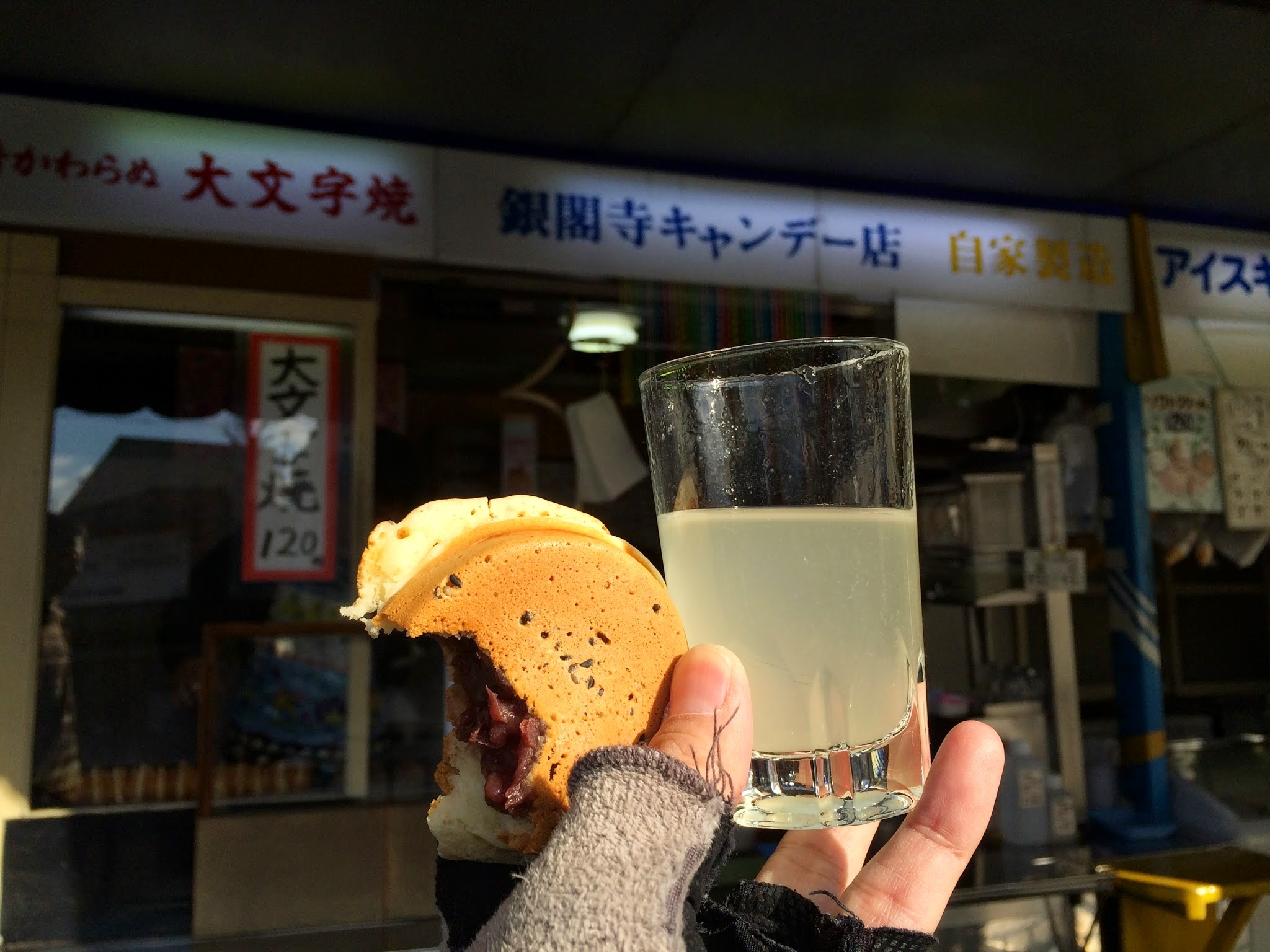 銀閣寺パインジュースと大文字焼き