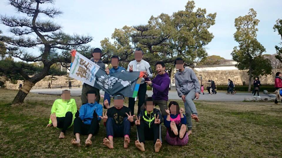 裸足ランニングクラブ大阪2月練習会