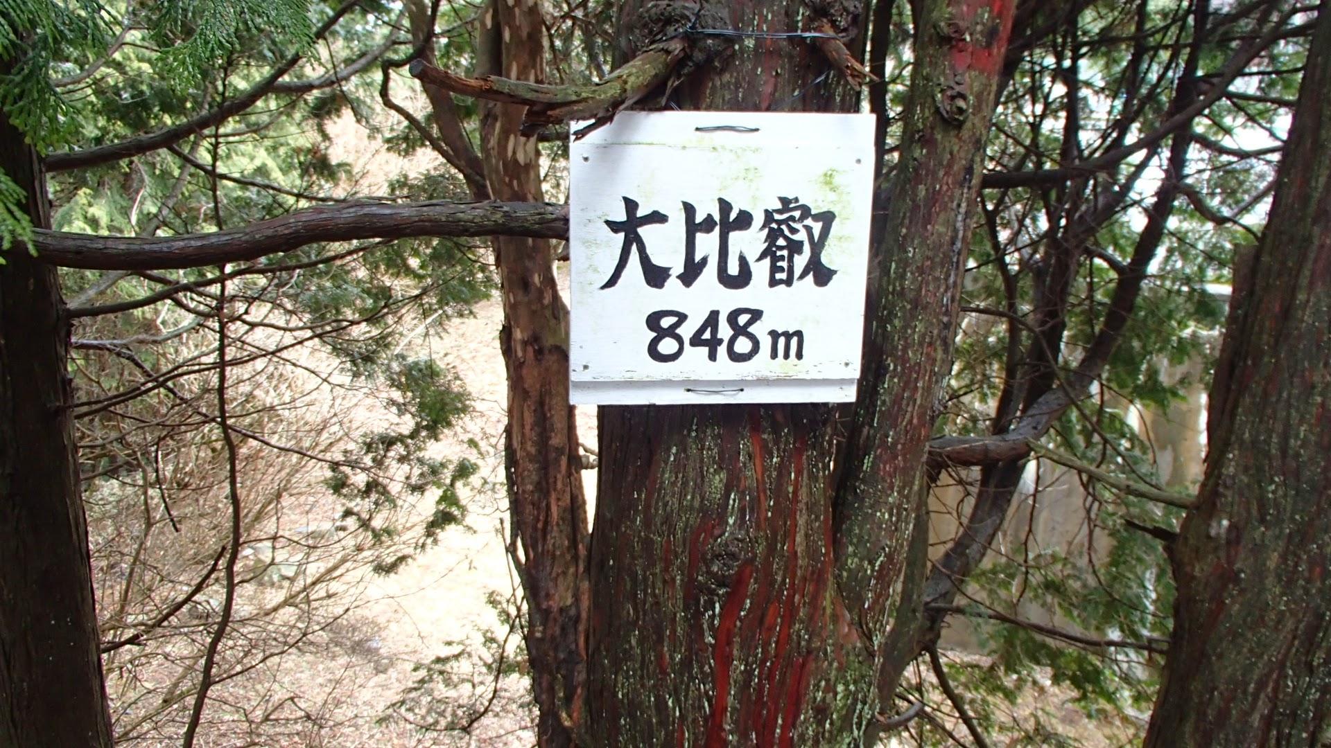 比叡山山頂848m