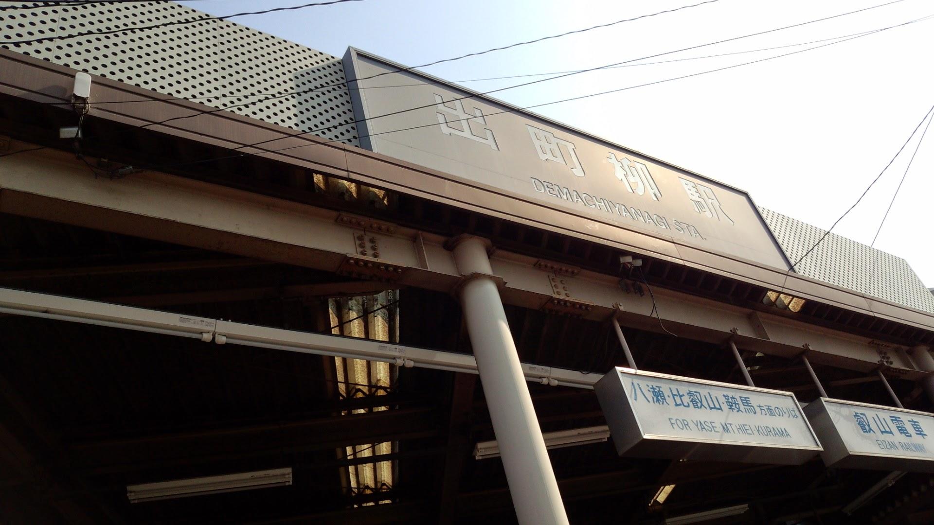 比叡山インターナショナル 試走(後半30Km)