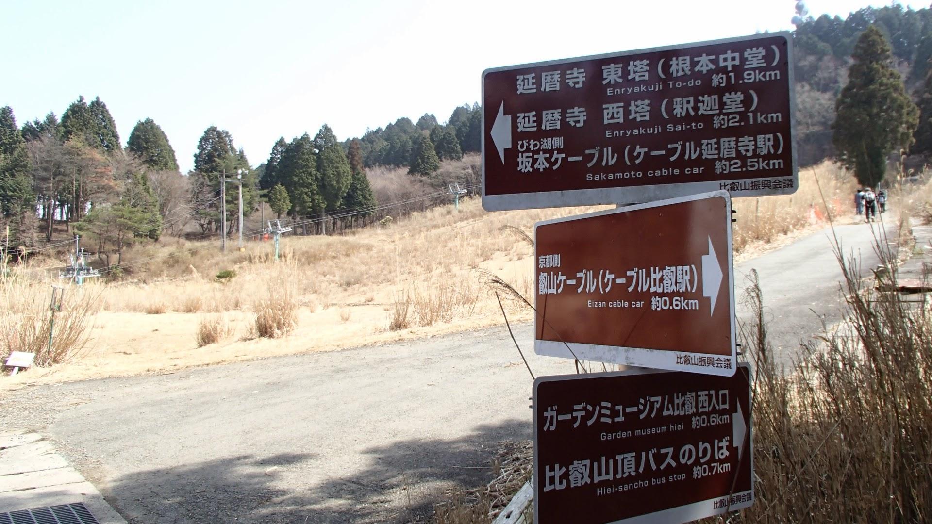 比叡山 International Trail Run 2015 試走予定