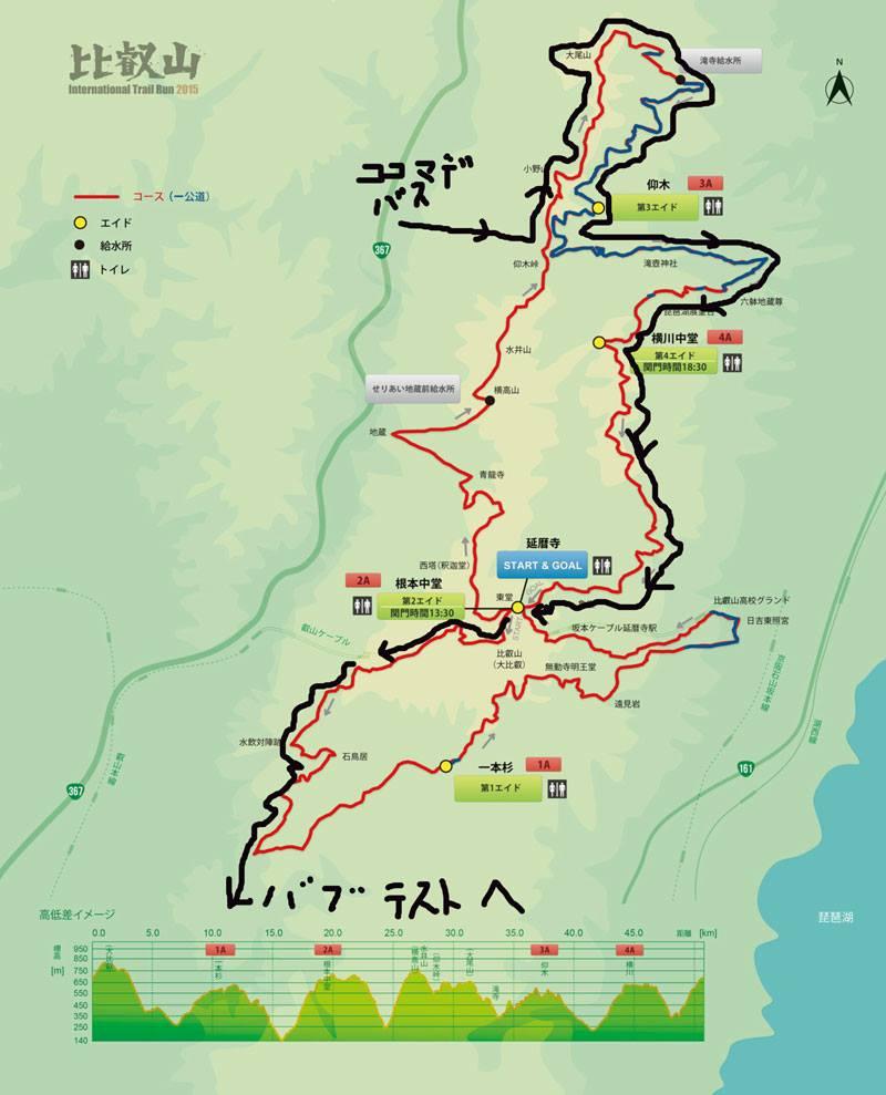 比叡山インターナショナルトレイルラン地図