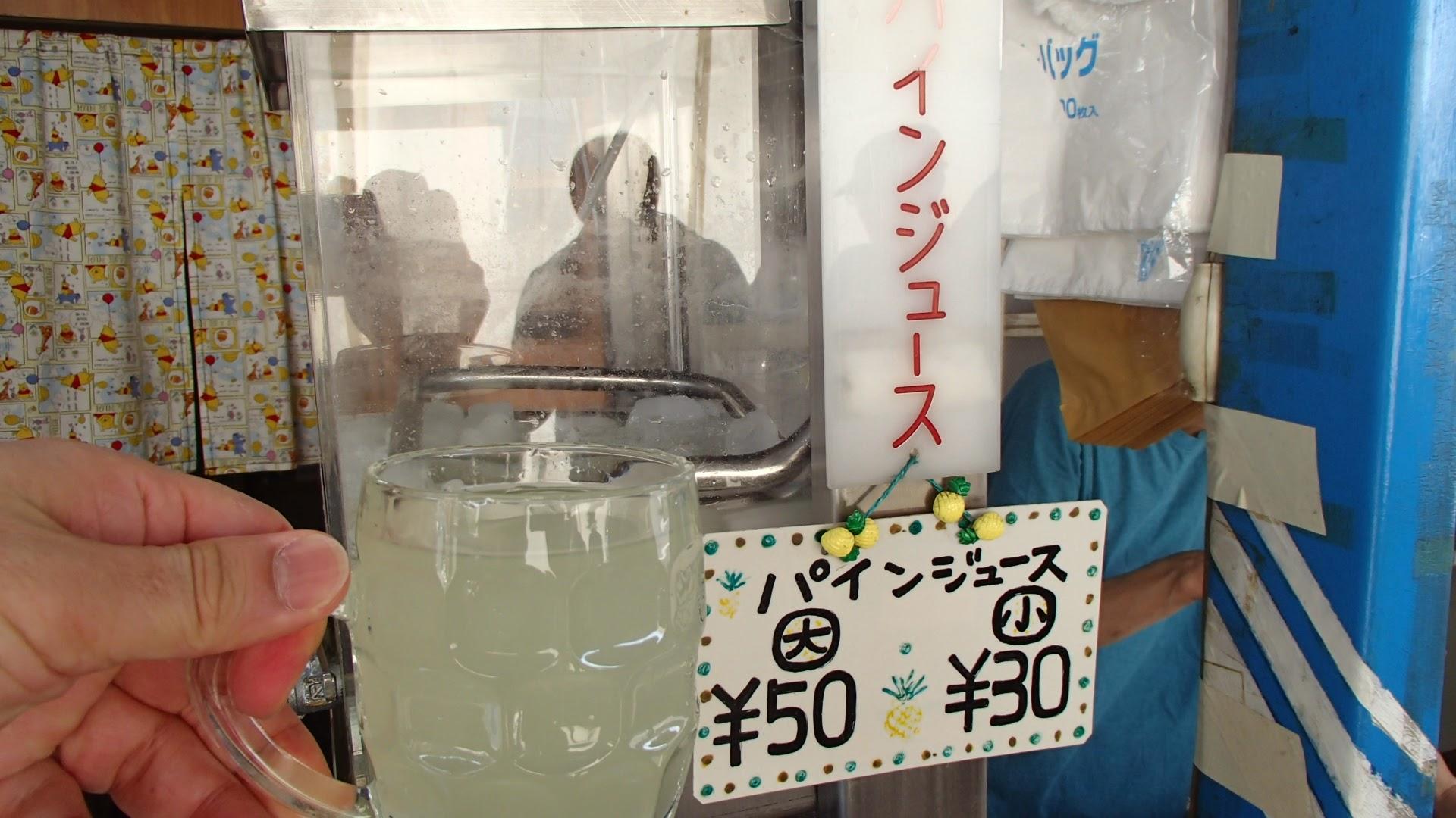 銀閣寺パインジュース大50円