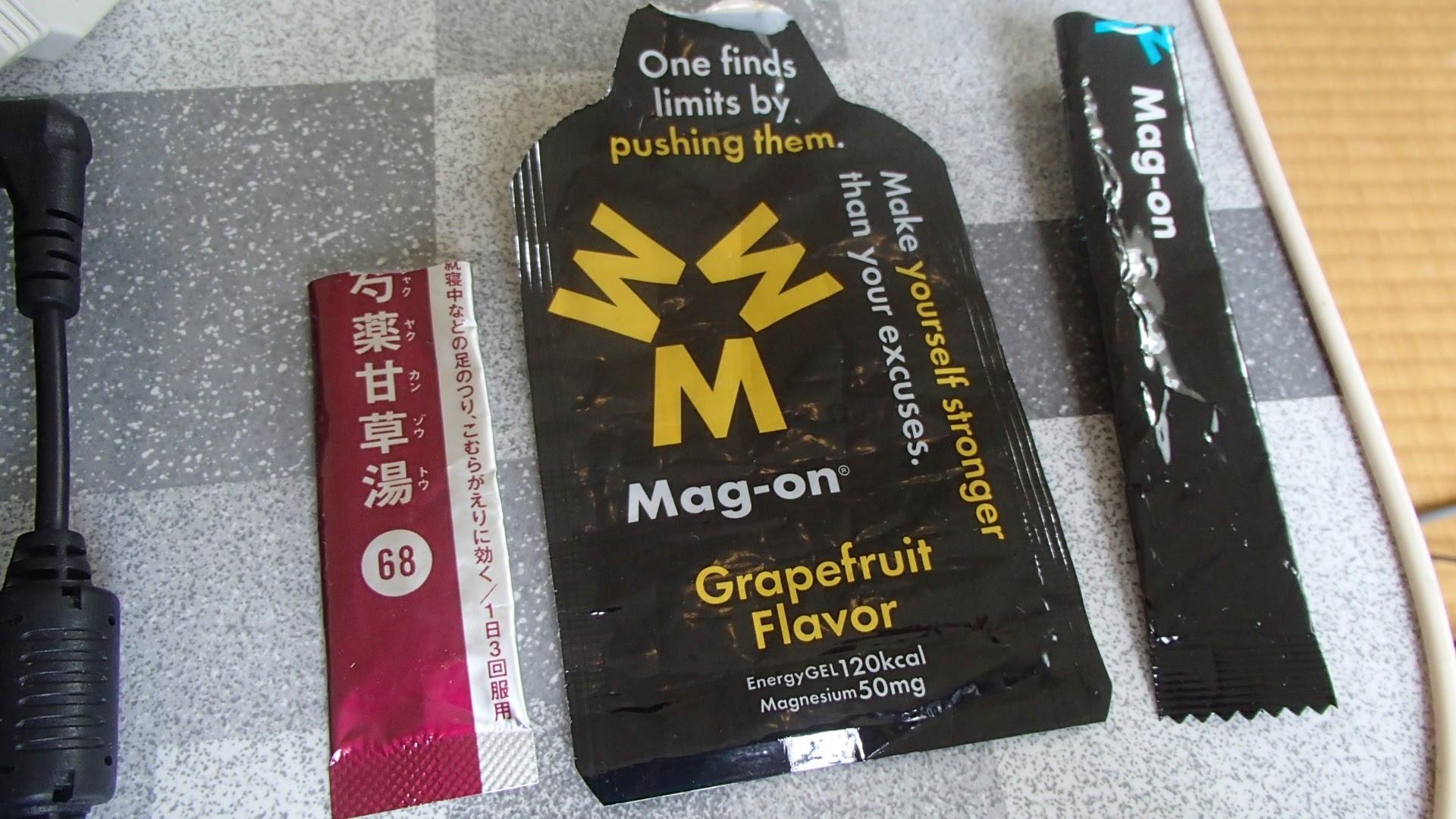 マグネシウムサプリと芍薬甘草湯(しゃくやくかんぞうとう)
