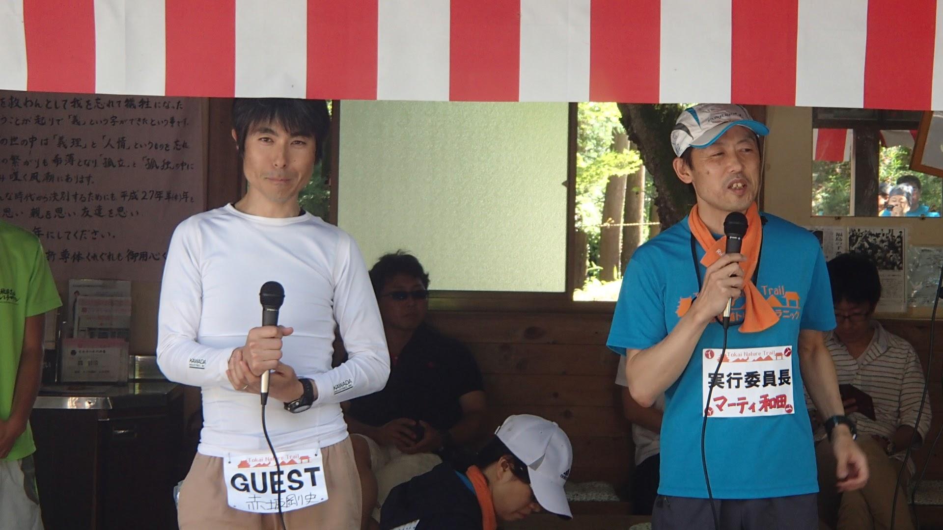 赤坂さんスピーチ