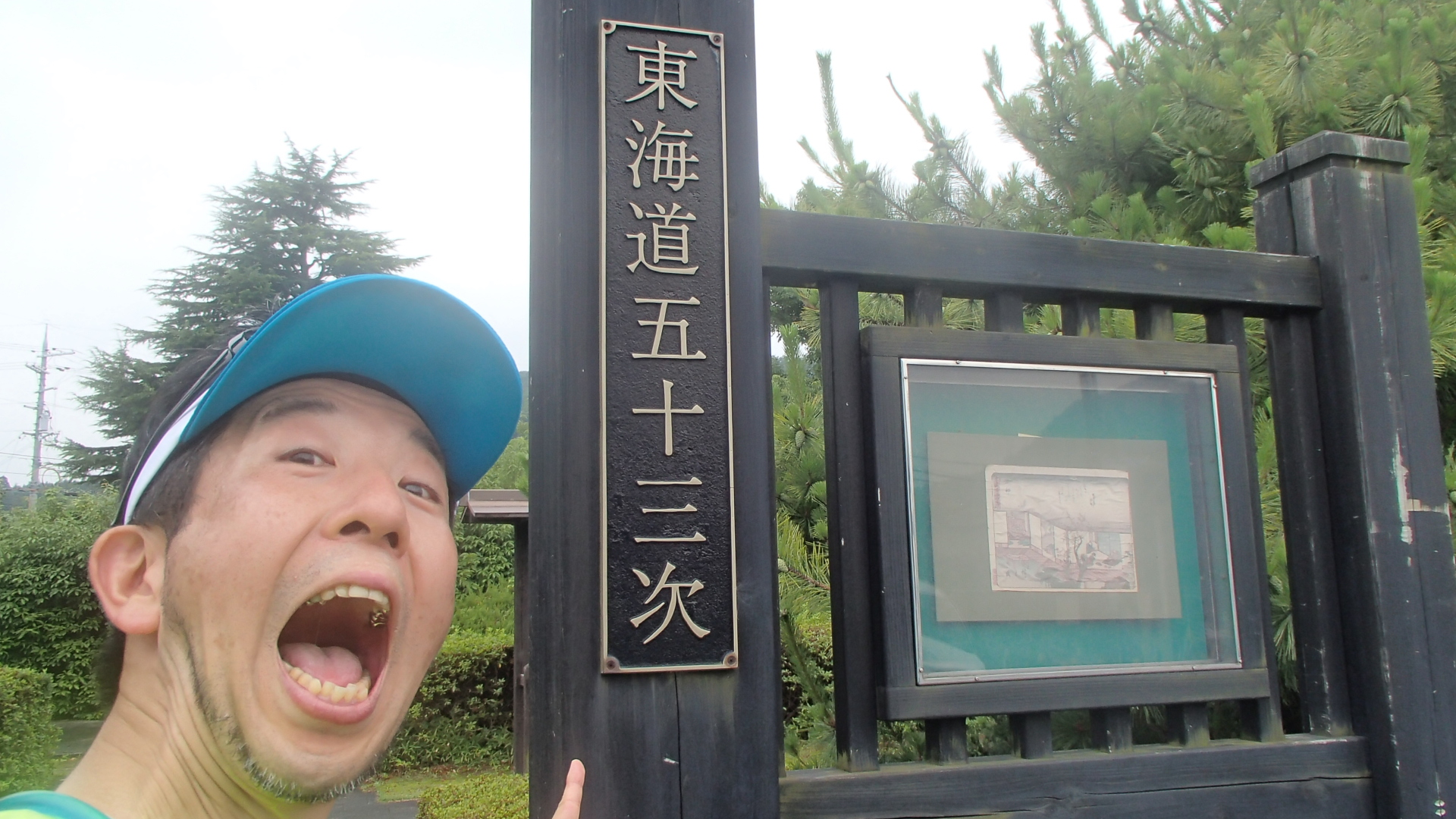 JR石部駅前