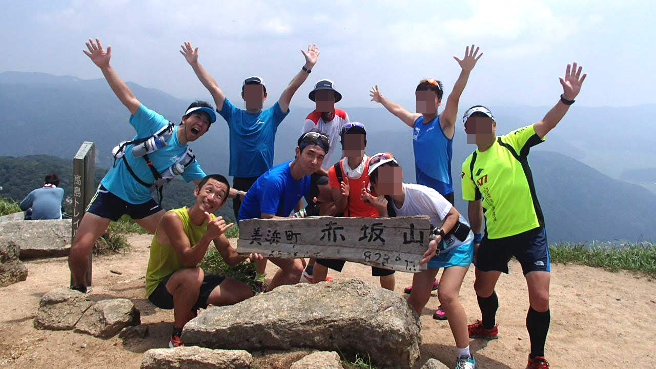 赤坂山頂上