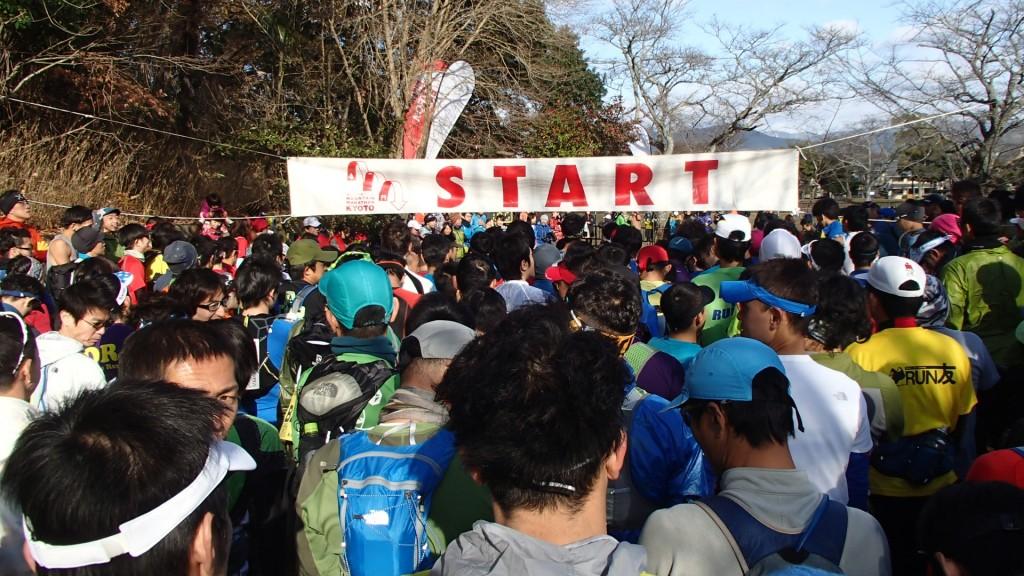 2015年第22回東山三十六峰マウンテンマラソン
