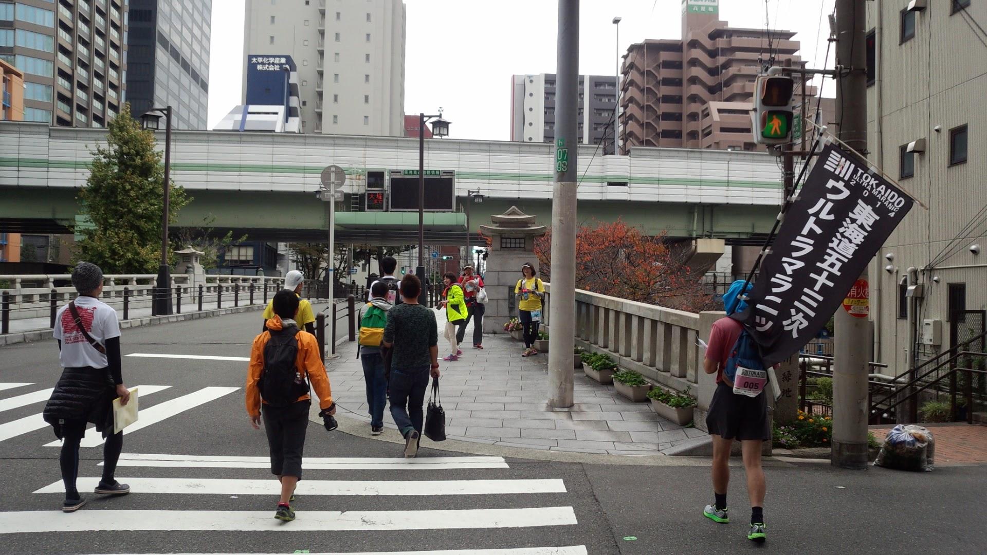 東海道五十七次のゴール 高麗橋