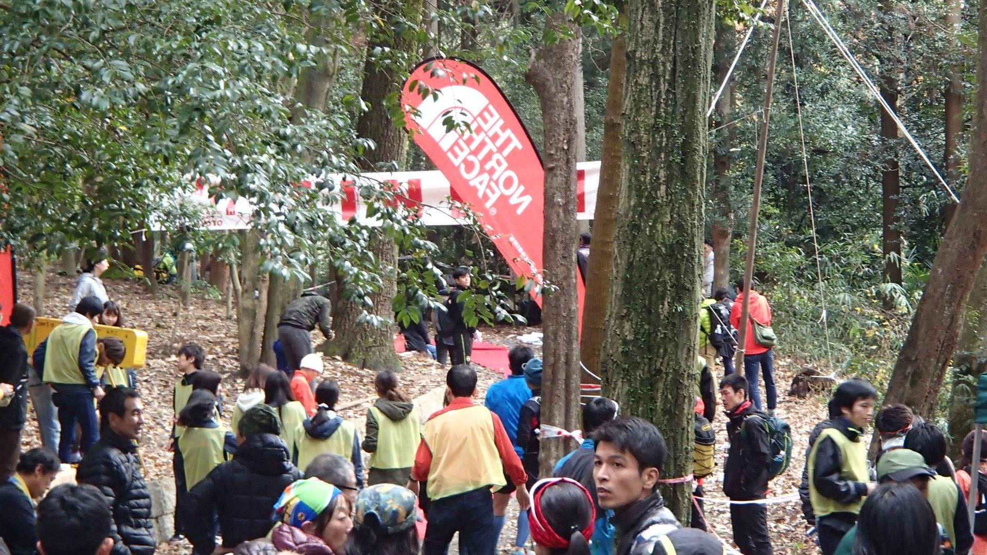 2015年東山三十六峰マウンテンマラソンダイジェスト