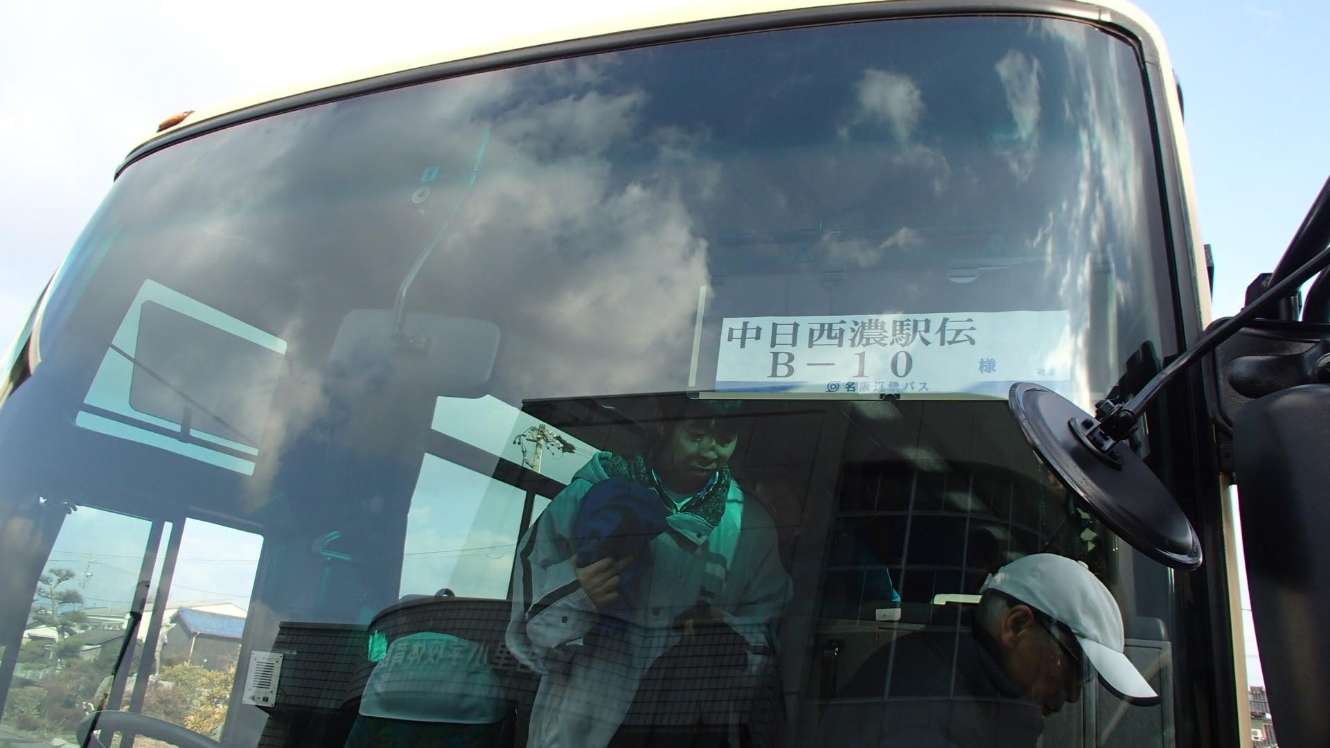 バスに乗って移動