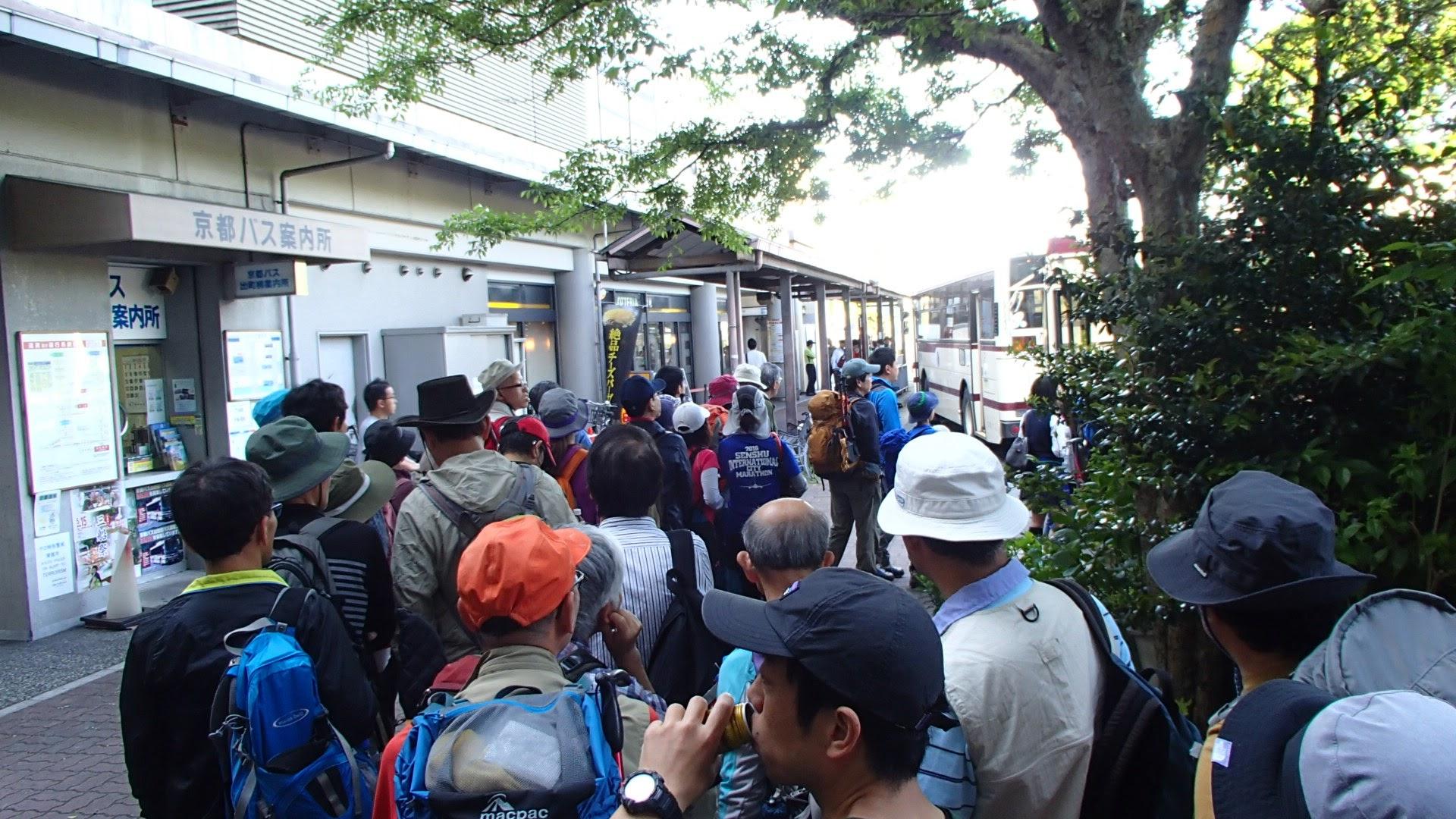 出町柳駅横京都バス乗り場