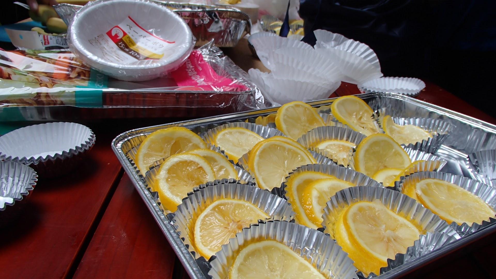 冷凍のはちみつレモン