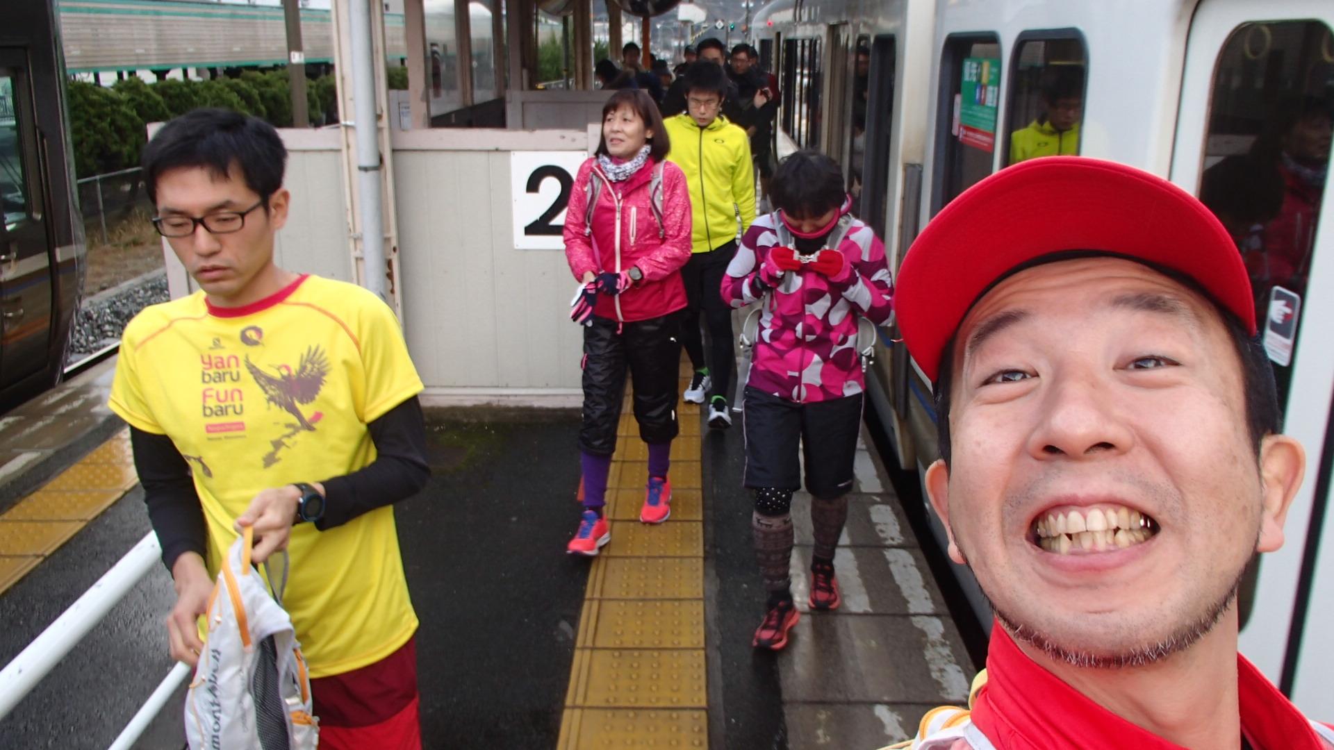 JR日吉駅到着