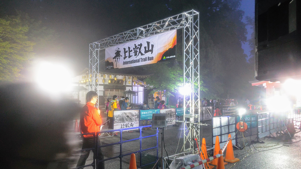 比叡山 International Trail Run 2017 前半
