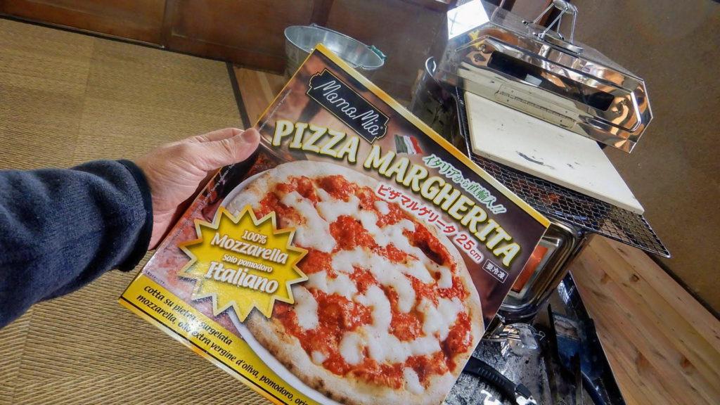 業務スーパーのピザ