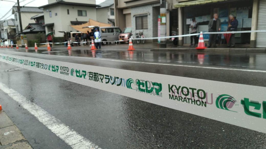 京都マラソンは応援